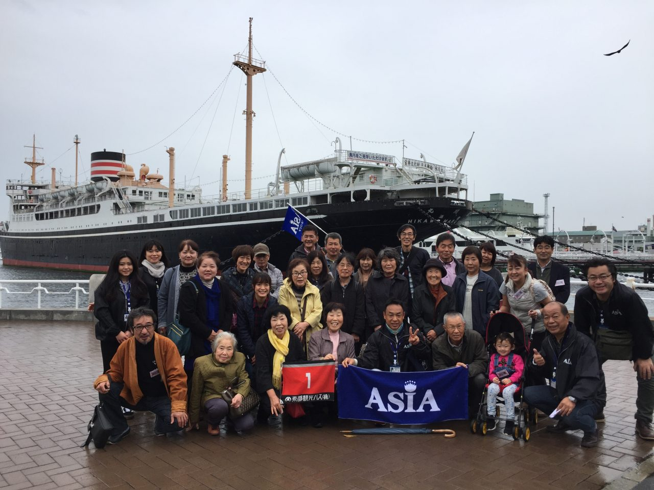 招待旅行 横浜