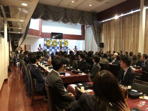 【アジアグループ2019年新年会】